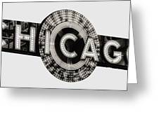 Chicago Theater Marquee - T-shirt Greeting Card