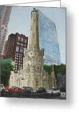 Chicago Water Tower 1a Greeting Card