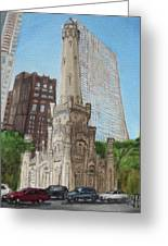 Chicago Water Tower 1c Greeting Card