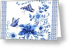 Chinoiserie Blue And White Pagoda With Stylized Flowers Butterflies And Chinese Chippendale Border Greeting Card