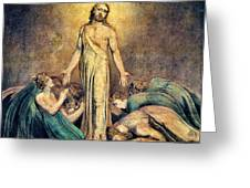 Christ Appearing To The Apostles After The Resurrection - Digital Remastered Edition Greeting Card