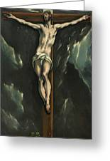 Christ On The Cross, 1610 Greeting Card