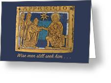 Christmas Card 2 - Wise Men Greeting Card