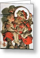 Christmas Eve - Digital Remastered Edition Greeting Card