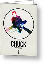 Chuck Berry Watercolor Greeting Card
