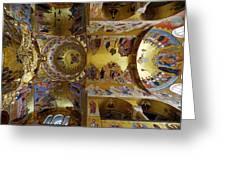 Church Ceiling Serbian Orthodox Resurrection Cathedral Saborni Hram Hristovog Vaskrsenja Podgorica Greeting Card