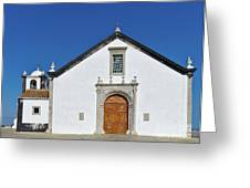 Church Of Cacela Velha In Portugal Greeting Card