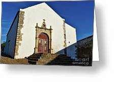 Church Of Misericordia. Portugal Greeting Card