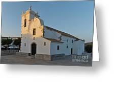 Church Of Querenca In Loule. Portugal Greeting Card