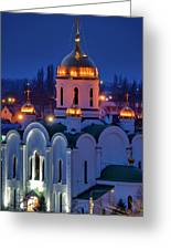 Church Of The Nativity Greeting Card