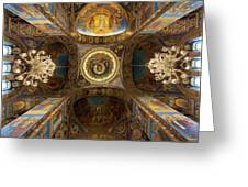 Church Of The Spilled Blood Greeting Card