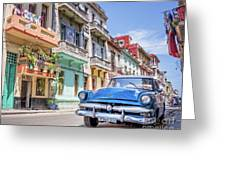 Classic Car Havana 8x10 Greeting Card