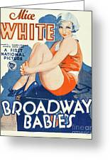 Classic Movie Poster - Broadway Babies Greeting Card