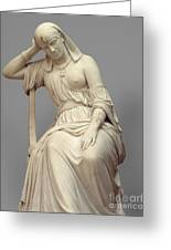 Cleopatra,  Marble Greeting Card