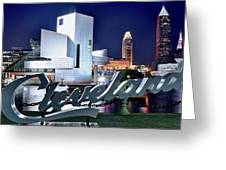 Cleveland Ohio 2019 Greeting Card