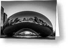 Cloudgate4 Greeting Card