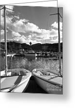 Clouds And Sailing  Greeting Card