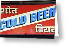 Cold Beer In India Greeting Card