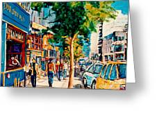 Colorful Cafe Painting Irish Pubs Bistros Bars Diners Delis Downtown C Spandau Montreal Eats         Greeting Card