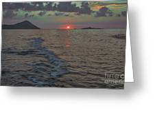 Colors Of The Sunrise Greeting Card