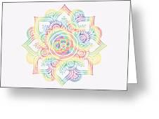 Colourful Rainbow Mandala Lavender Greeting Card