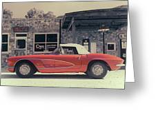 Corvette Cafe - C1 - Vintage Film Greeting Card