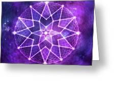 Cosmic Purple Geometric Seed Of Life Crystal Lotus Star Mandala Greeting Card