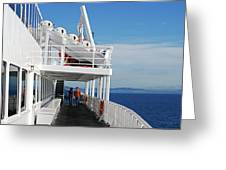Cozy Walk -  Painterly Ferry To Victoria Greeting Card