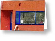 Cranberry Barber Shop Greeting Card