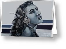 Cuenca Murals - Osmara De Leon Greeting Card