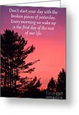Daily Reminder Greeting Card