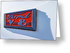 Deco Logo Greeting Card