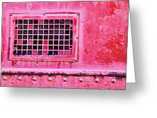 Deep Pink Train Engine Vent Greeting Card