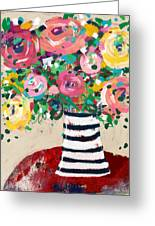 Delightful Bouquet 5- Art By Linda Woods Greeting Card