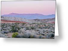 Desert On Fire No.1 Greeting Card
