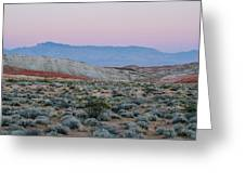 Desert On Fire No.2 Greeting Card