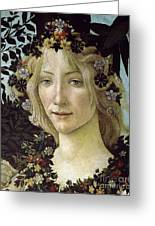 Detail From The Primavera, Circa 1478, Tempera On Panel Greeting Card