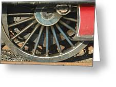 Detail Of Locomotive Wheel With Spokes Greeting Card