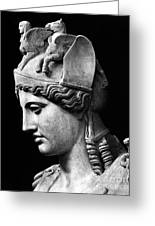 Detail Of The Face Of Athena Farnese Greeting Card