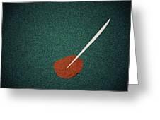 Distinguish One Greeting Card