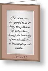 Divine Power 2 1 3 Greeting Card