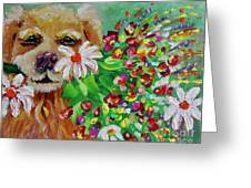 Dog With Flowers Greeting Card by Jacqueline Athmann