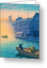 Dotonbori Morning - Top Quality Image Edition Greeting Card