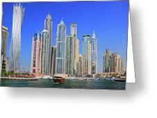 Dubai Marina Dubai Uae Greeting Card