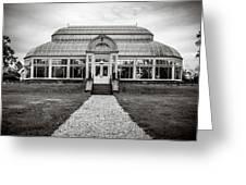 Duke Farms Conservatory Greeting Card