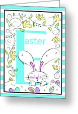 E For Easter Greeting Card