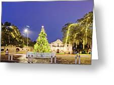 Early Morning Panorama Of Christmas Tree And Lights At The Alamo Mission - San Antonio Texas Greeting Card