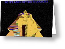 Egyptian Night Travel Poster A Greeting Card