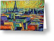 Eiffel Tower And Paris Rooftops In Sunlight Textural Impressionist Stylized Cityscape Mona Edulesco Greeting Card