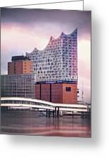 Elbphilharmonie Hamburg Germany  Greeting Card